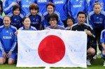 20110717-00000305-soccerk-000-thumb