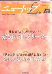 20091125114933985_0001