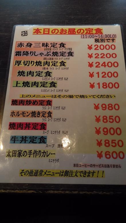 yakiIMAG0051