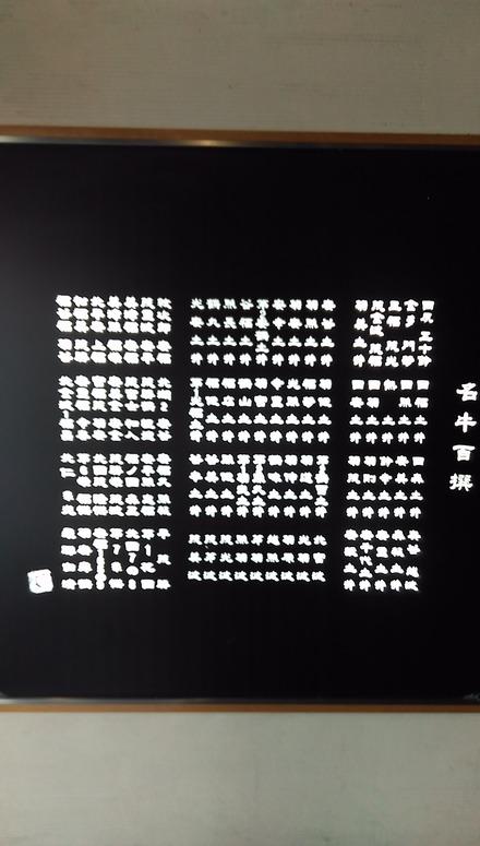 yakiIMAG0052