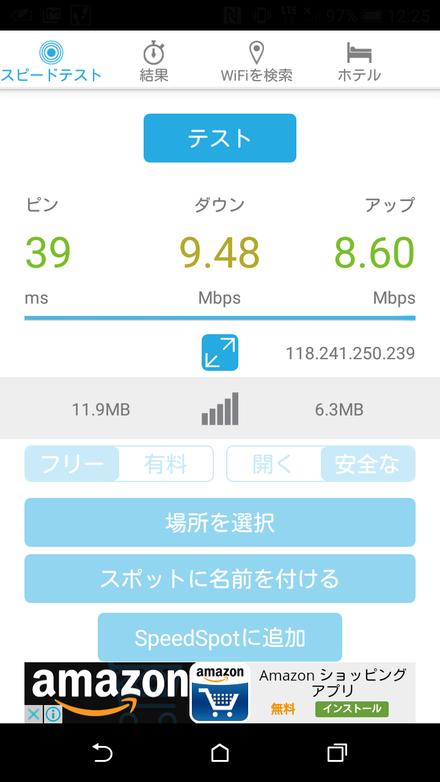 Screenshot_2016-01-20-12-25-51
