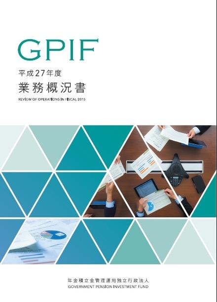 GPIF001