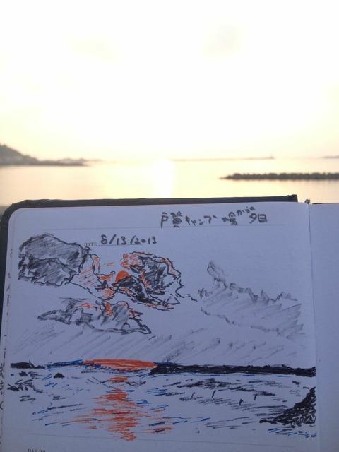 戸賀海水浴場 スケッチ1-1