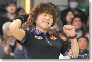 Champ_Yoshida