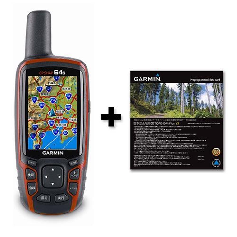3c5efb850a GPSと、山林を歩く : 【GPS紹介】初売り開始!超おすすめ「Garmin」 GPS ...
