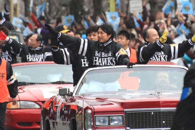 福岡ソフトバンクホークス優勝パレード