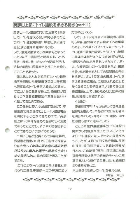 201305_No.10_05