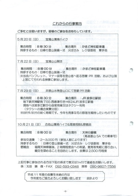 201205_No.08_06