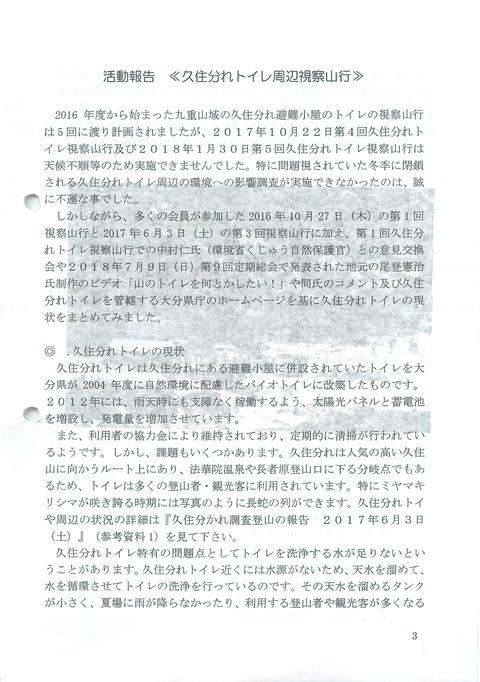 201805_No.20_03