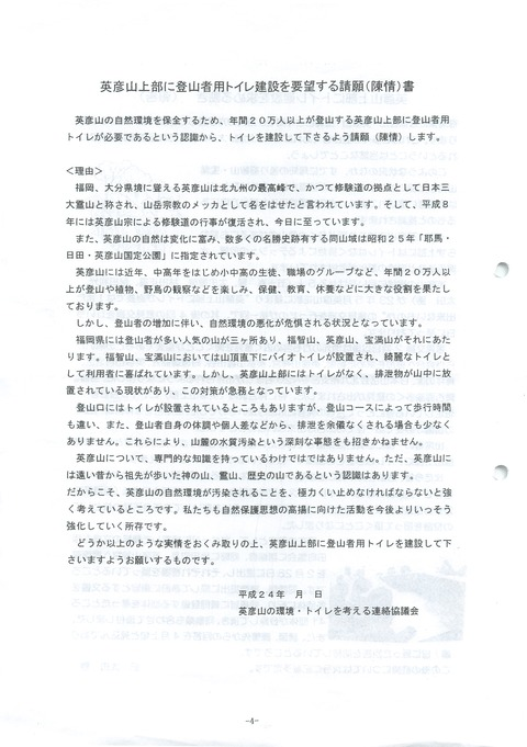 201205_No.08_04
