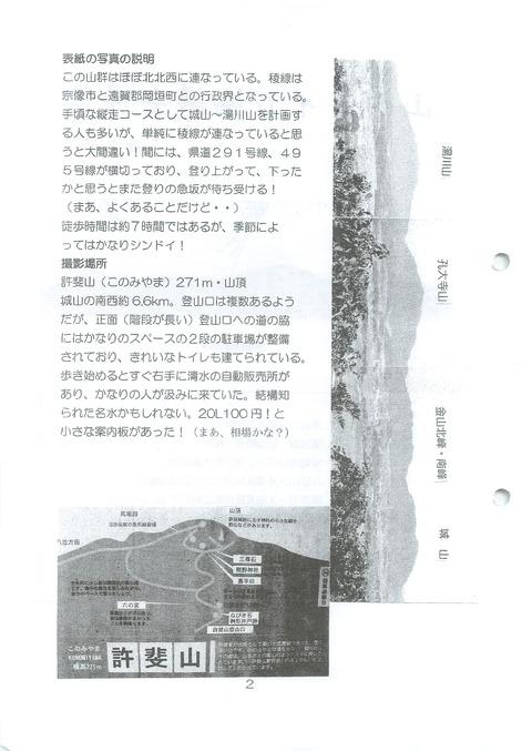 201109_No.07_02