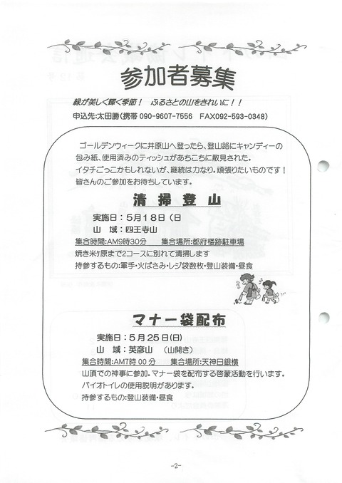 201405_No.12_02