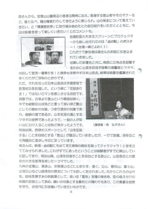 201009_No.05_04