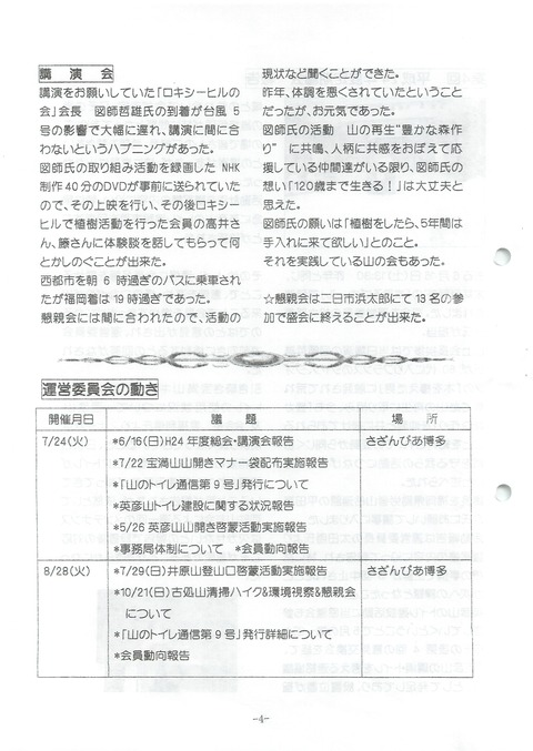 201209_No.09_04
