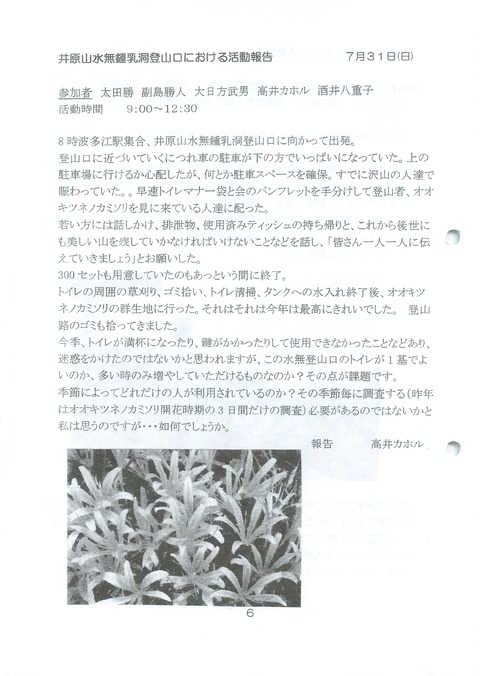 201109_No.07_06