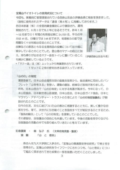 201009_No.05_03