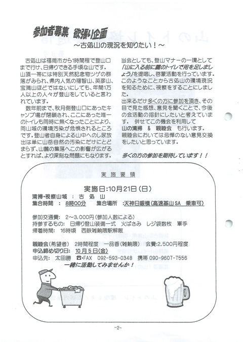 201209_No.09_02
