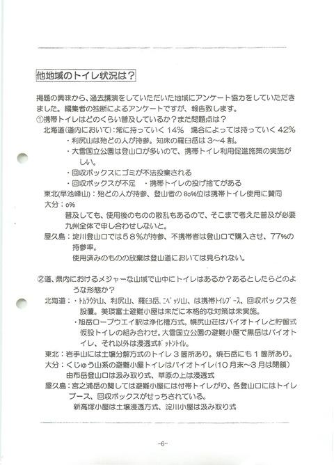 201305_No.10_07