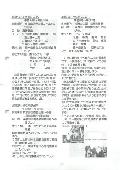 201209_No.09_07