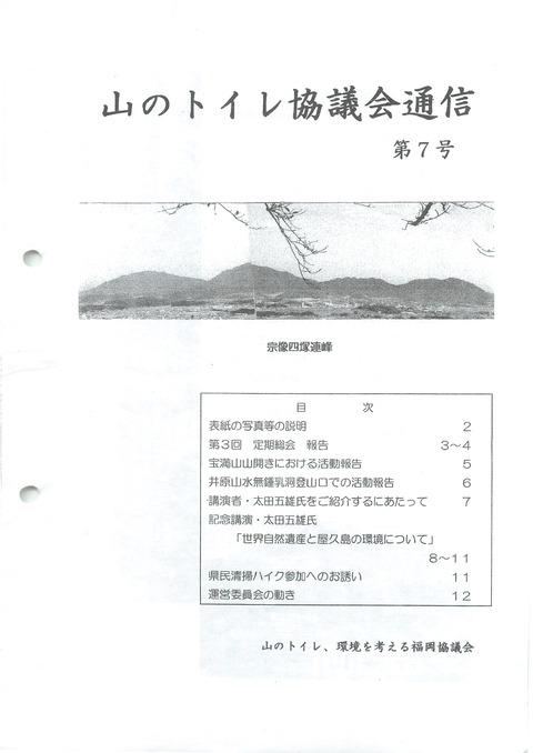 201109_No.07_01