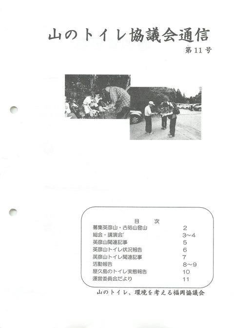201309_No.11_01