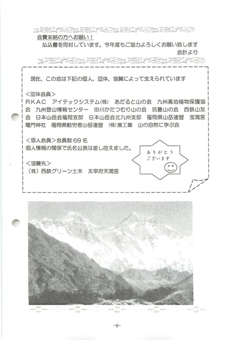 201305_No.10_09