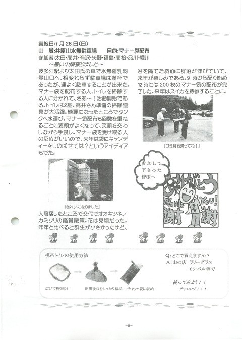 201309_No.11_09
