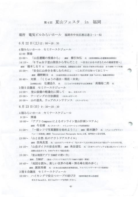201905_No.22_04