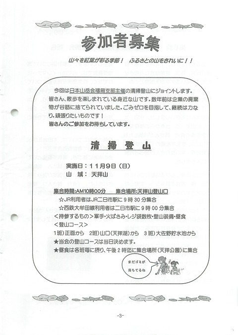 201409_No.13_03