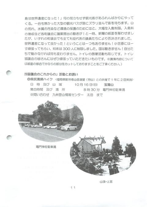 201109_No.07_11
