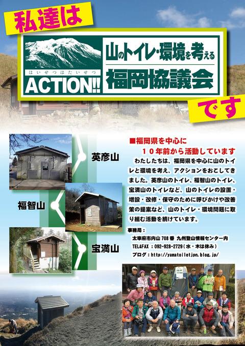 kujyuwakare_camp_191102_2