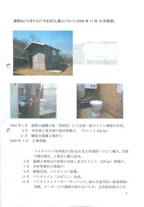 201705_No.18_07