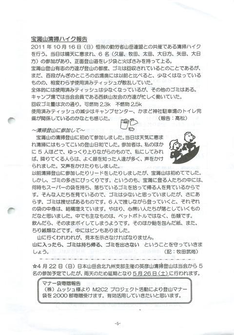 201205_No.08_05