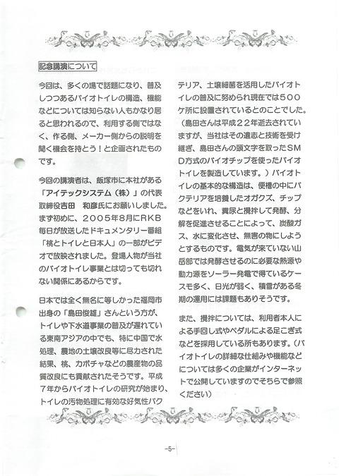 201409_No.13_05