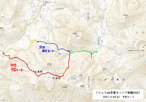 登山ルート_20210320