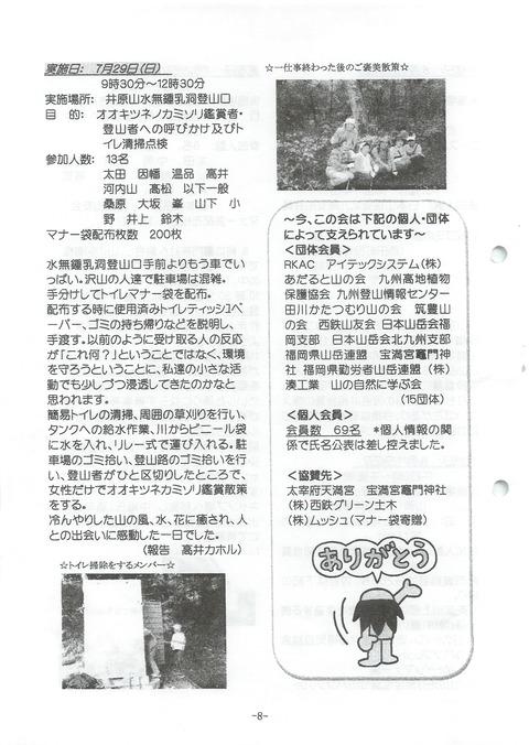 201209_No.09_08