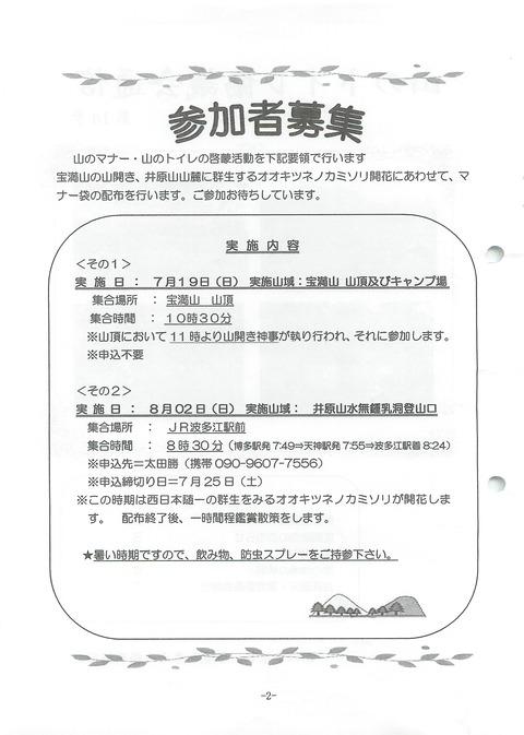 201505_No.14_02
