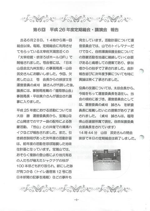 201409_No.13_04