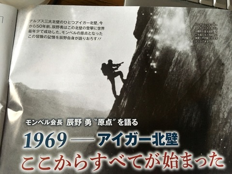IMG_8679 のコピー