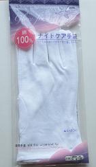 ナイト手袋