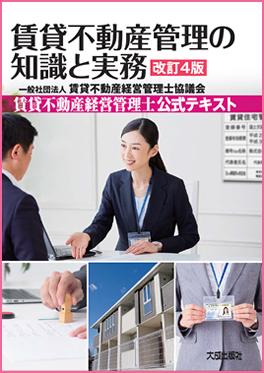 img_textbook_m