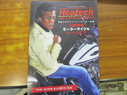 heat 003