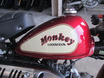 monky 002