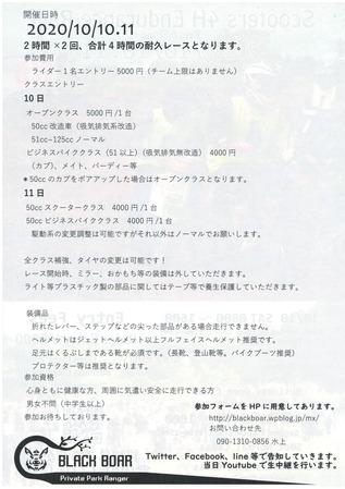 IMG_0002 - コピー (3)