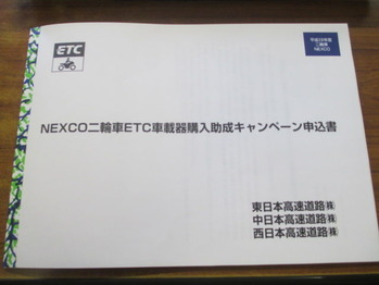 XSR 001