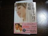 yomei 001