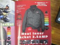heat 005