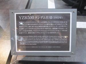 静岡 043
