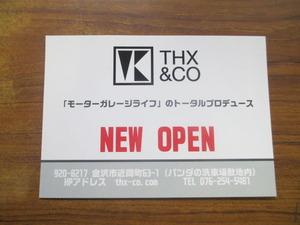 THX 010
