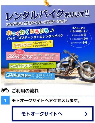 Screenshot_20200302-134207_Chrome (2)